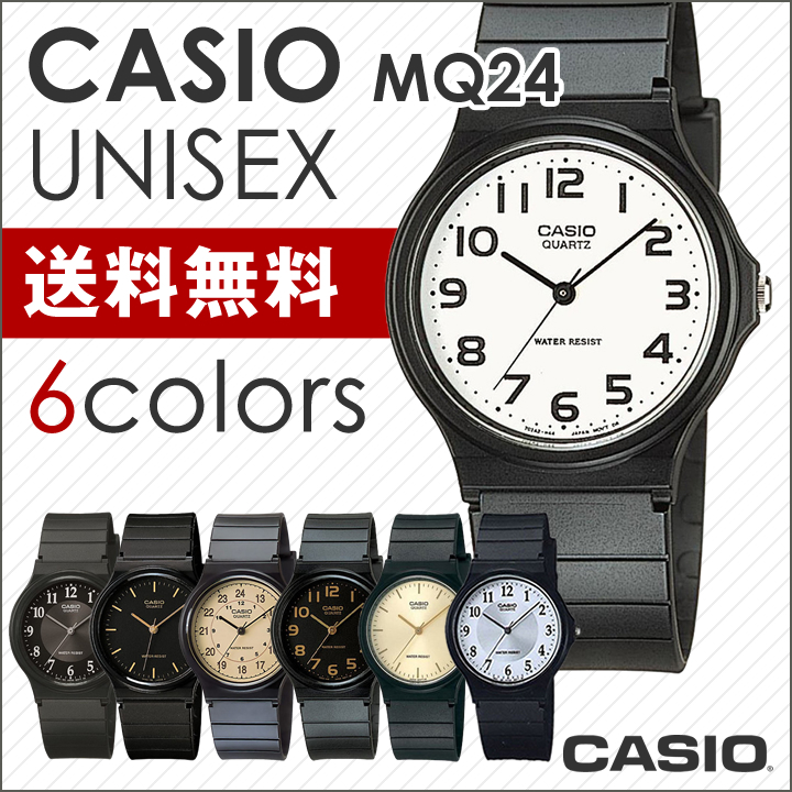 CASIO mq24 SERIES
