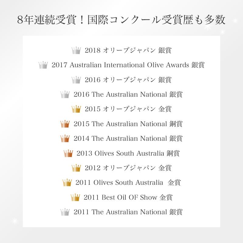 国際コンクール受賞歴
