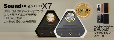 SB X7