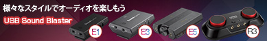 USB_audio