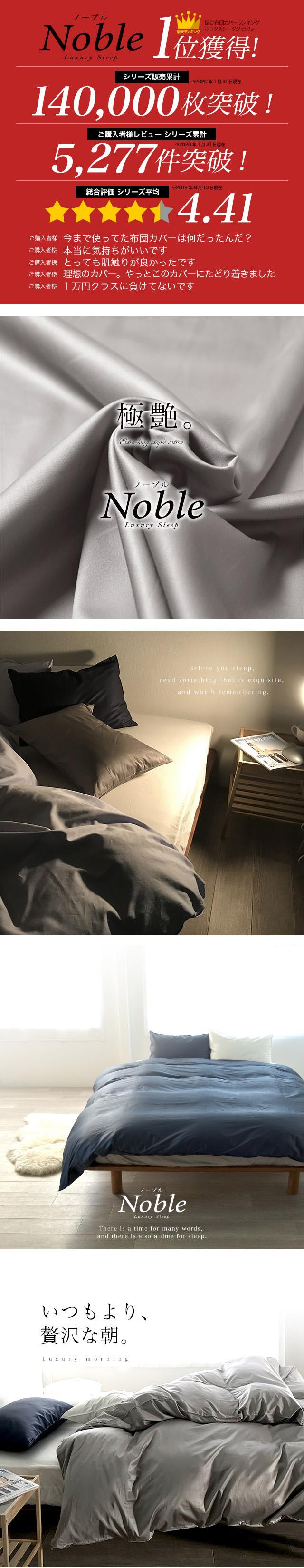 極艶シルクのような肌触り枕カバー