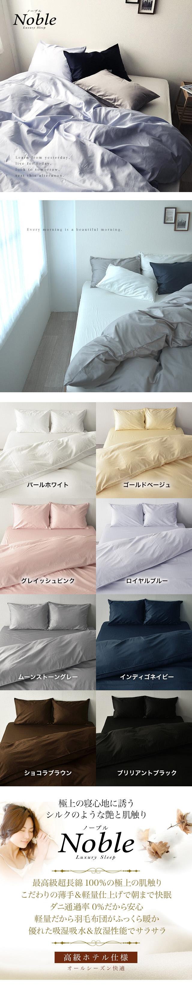 超高密度織りスレッドカウント330本枕カバー