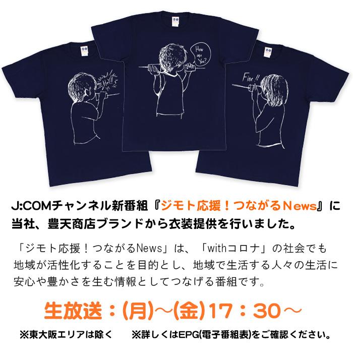 豊天商店 ぶーでん 半袖Tシャツ