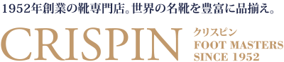 CRISPIN��-�ѥȥ�å����֥åƥ���Υ��ˡ���������������Ź-