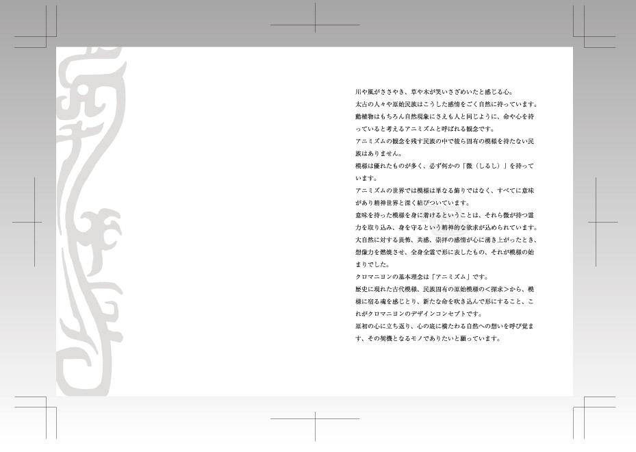 コンセプトカード/裏