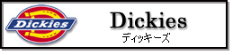 ディッキーズ