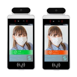 AI顔認識温度検知カメラ