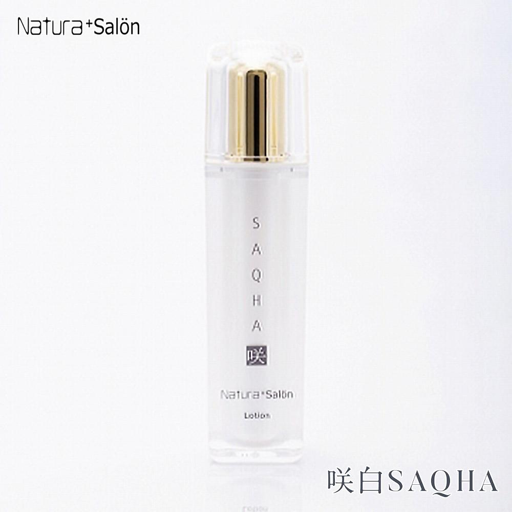 ヒト幹細胞 咲白SAQHA ローション100ml Natura Salon専売品