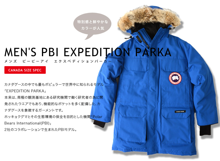 canadian goose down expedition parka