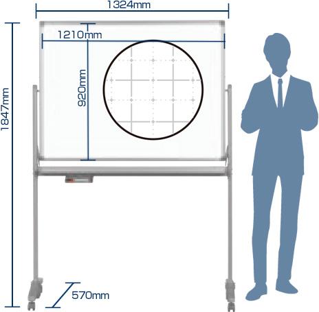 脚付ホワイトボード(脚付、暗線入り、両面ボード)AX34TDXG。板面サイズ:幅1210mm×高さ920mm