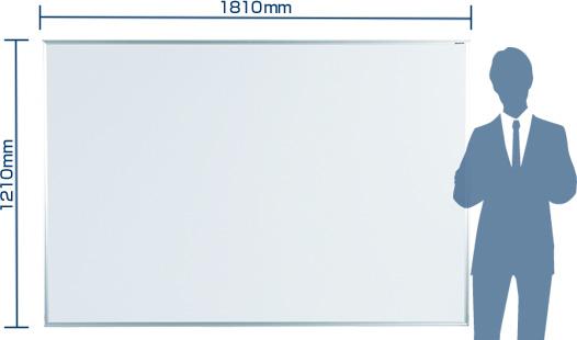 壁掛けホワイトボード(無地)MH46。サイズ:幅1810mm×高さ1210mm