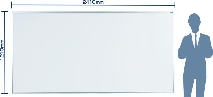 壁掛けホワイトボード(無地)MH48。サイズ:幅2410mm×高さ1210mm