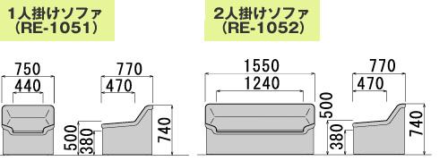 応接用ソファ プリーダ3点セットRE-1050-SET3 図面