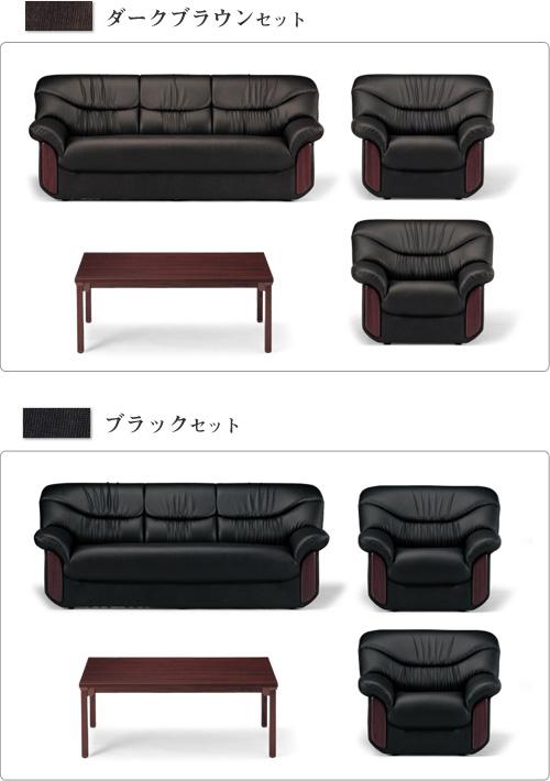 【カラーバリエーション】ダークブラウン、ブラック