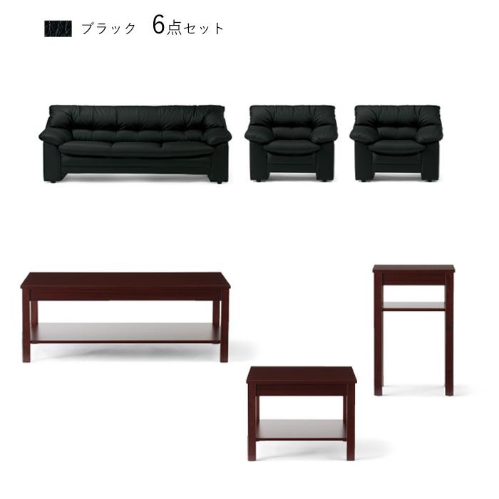 オプティマ応接セット【RE-3070-SET6】本革張りカラー。ブラウン、ブラック