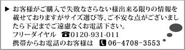 info02.jpg