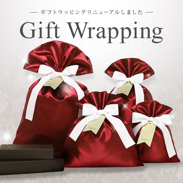 プレゼント用ギフトラッピング