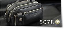 ループハンドル フロントポケットセカンドバッグ[5078]