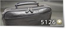 2way B5サイズ三方ファスナー ブリーフケース[5126]