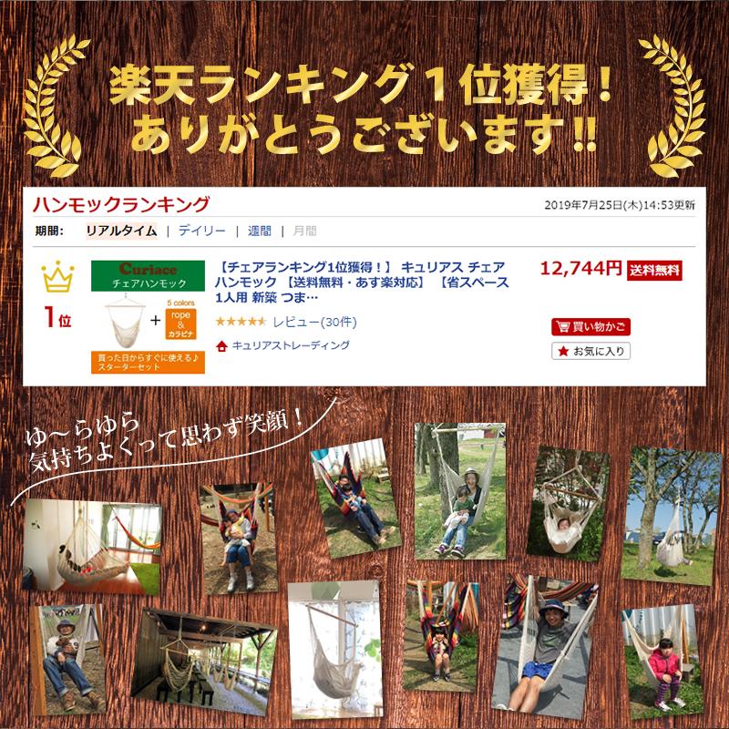 楽天ランキング1位獲得の人気商品♪ ゆ〜らゆら、気持ちよくって思わず笑顔!