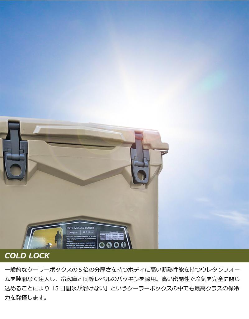 COLD LOCK