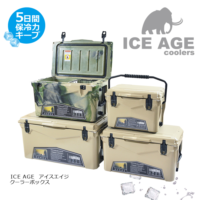ICE AGE アイスエイジ クーラーボックス 5日間保冷力キープ!