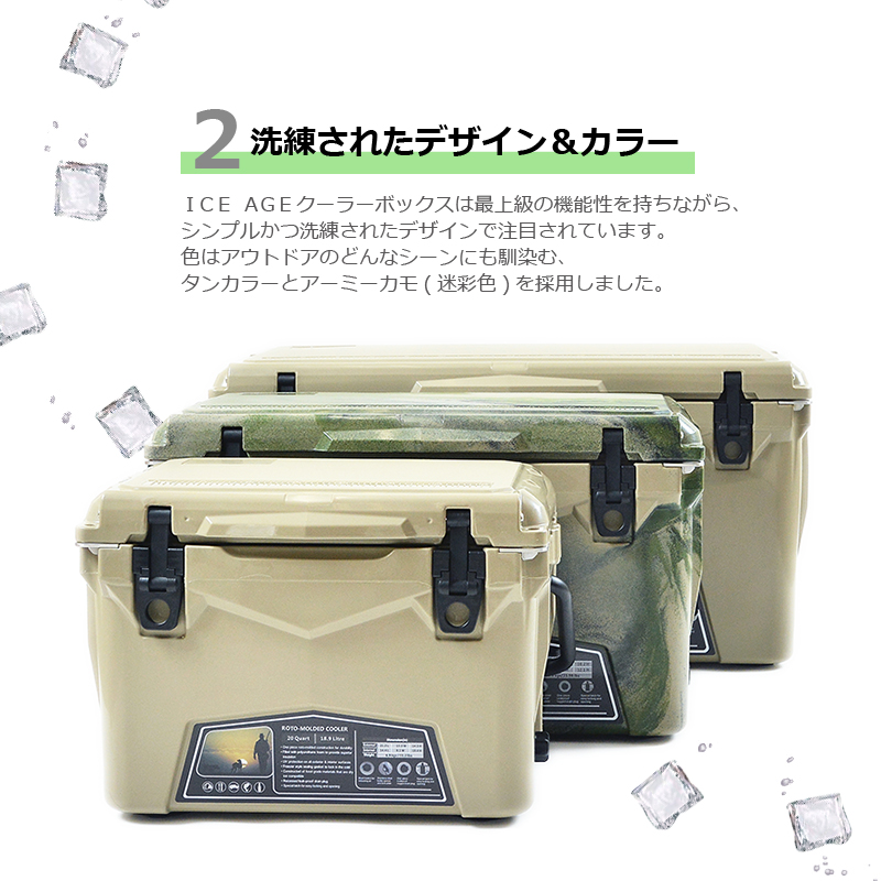 ICE AGEクーラーボックスは最上級の機能性+洗練されたデザイン&カラー