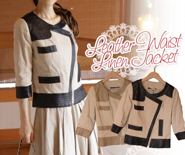 ジャケット・レザー・リネン・七部袖・セットアップ・スーツ