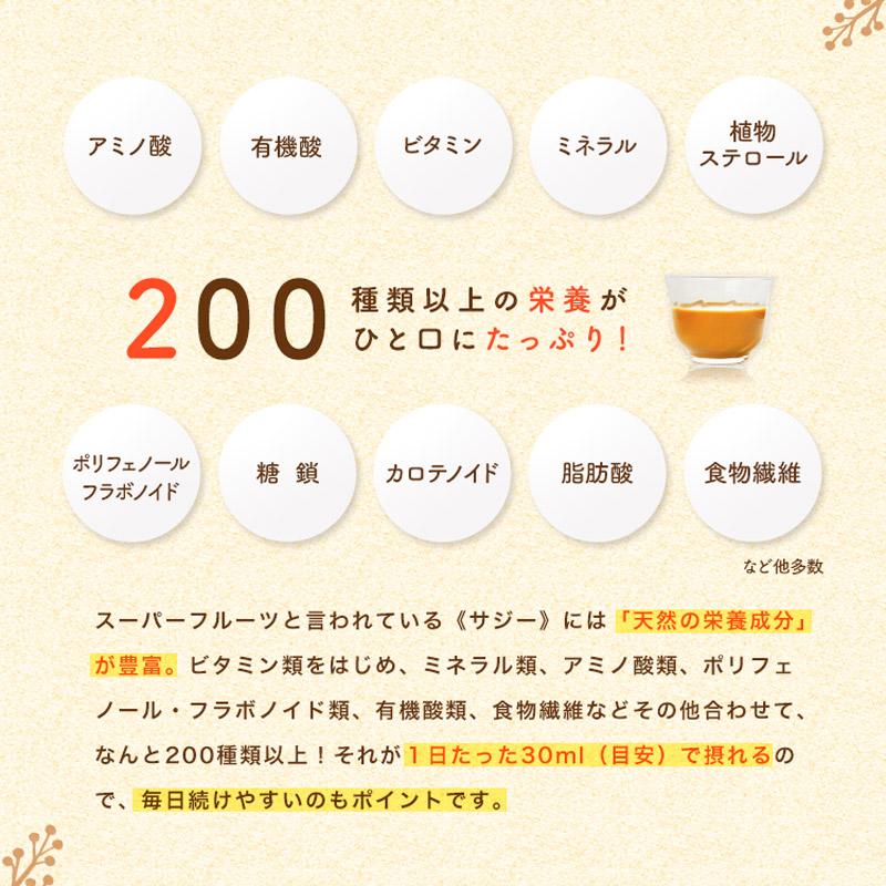 200種類以上の栄養が一口にたっぷり