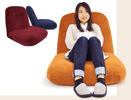 座椅子ソファ モイモイ
