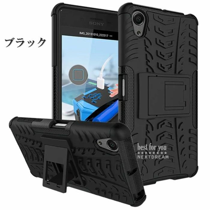 iPhoneX iPhoneXR iPhoneXS Max Xperia XZ Premium SO-04J Xperia XZ1 SO-01K XperiaXZ1 Compact Xperia X Performance SOV33 SO-04H 502SO Xperia XZ3 SO-01L SOV39 801SO Xperia XZs バンパー 背面カバー エクスペリア 背面ケース 耐衝撃 頑丈 保護カバー スマホケース 送料無料