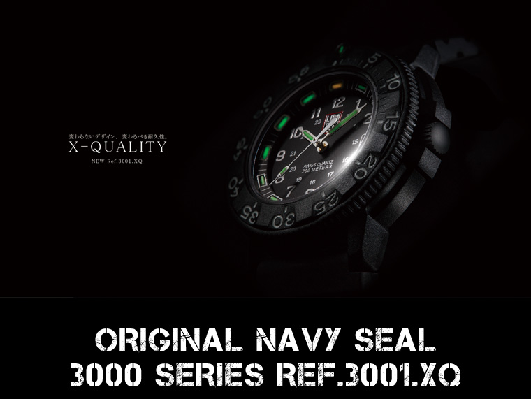 ORIGINAL NAVY SEAL 3000 SERIES REF.3001.XQ
