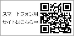 ダロワイヨ スマートフォン用サイトはこちら QRコード