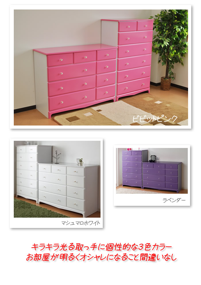 Color furniture size