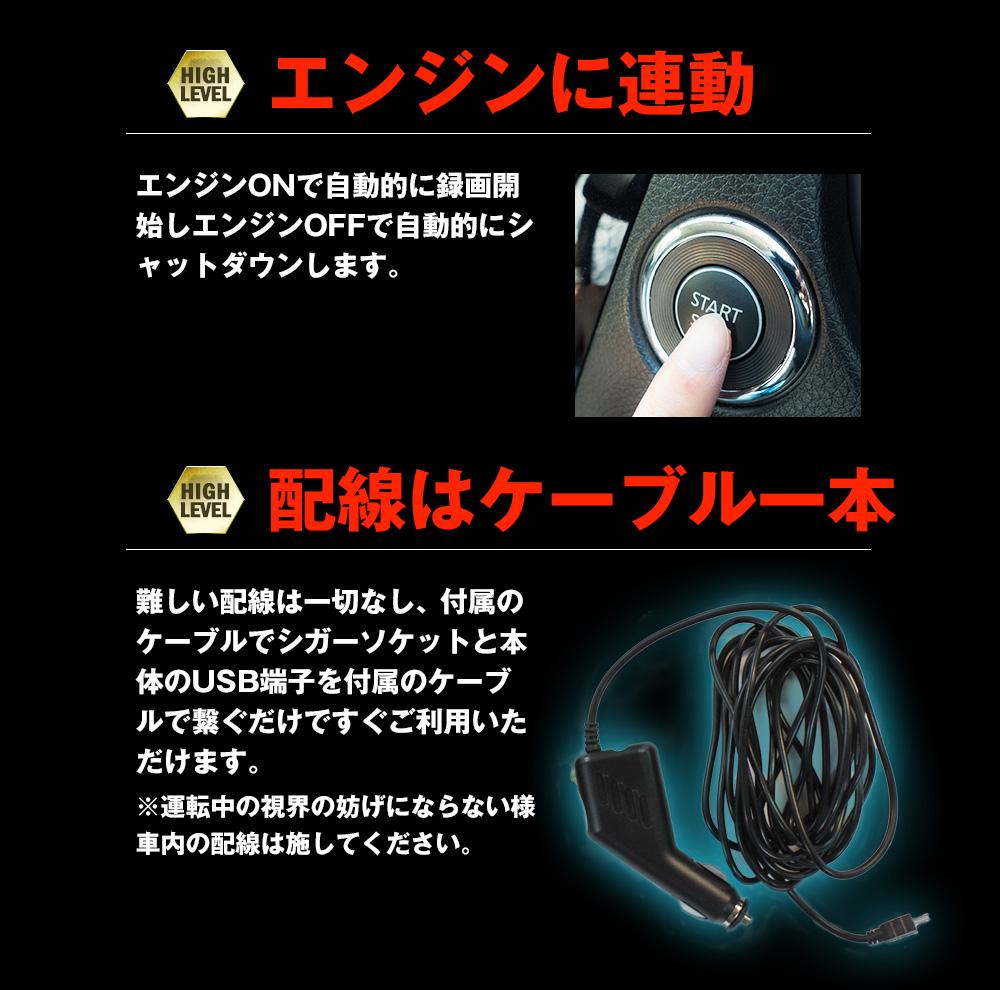 ドライブレコーダー ドラレコ 日本製 2カメラ 駐車監視 駐車 ケ レーダー ミラー型 ミラー GPS