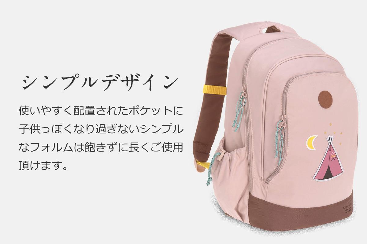 子供 リュック 女の子 男の子 レッシグ ビッグバックパック ビッグバックパックは遠足やお泊り、習い事から普段使いまで、シーンを選ばず使えるリュックサックです。