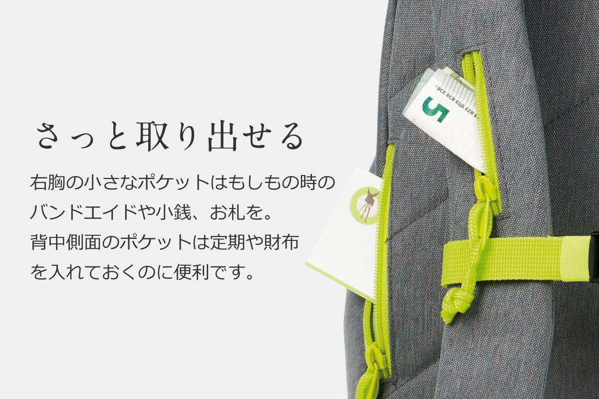 子供 リュック 女の子 男の子 レッシグ ビッグバックパック しっかり整理整頓 内側に深さ約22cmのポケットが2つ。反対には貴重品を入れるのに便利なジッパー付ポケット。小物を整理整頓するのに役立ちます。