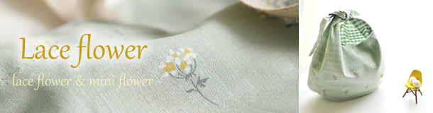 Lace flowerシリーズ
