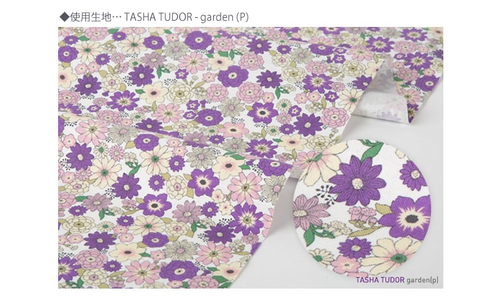TASHA TUDOR - garden (P) コットン生地