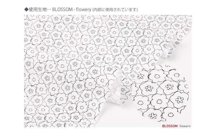 BLOSSOM - flowery コットン生地 カット販売