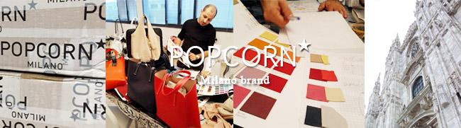 POPCORN(ポップコーン)ブランド説明