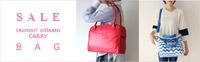 SALE!!tsumori chisato CARRY BAG