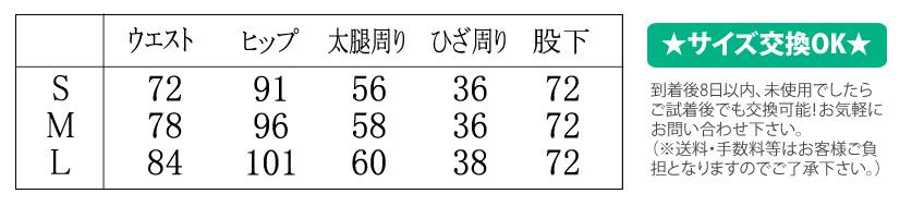 スキニー/レザー