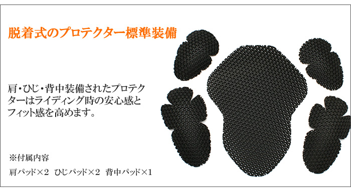 レディース/革ジャン/ライダースジャケット