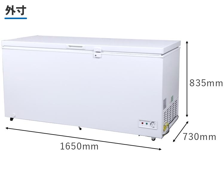1650mm(W)×730mm(D)×835mm(H)