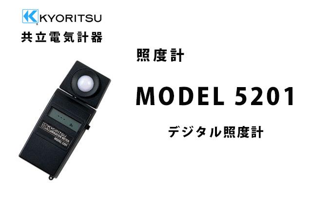 MODEL 5201  KYORITSU�i�����d�C�v��j  �f�W�^���Ɠx�v