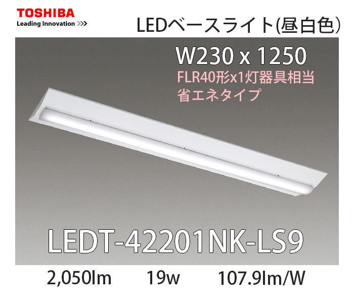 LEDT-42201NK-LS9