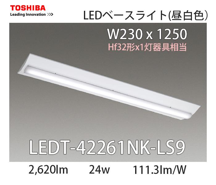 LEDT-42261NK-LS9