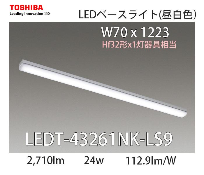 LEDT-43261NK-LS9