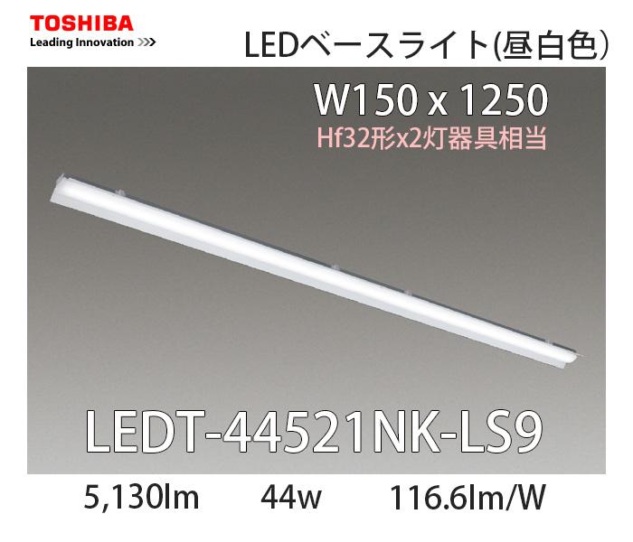 LEDT-44521NK-LS9